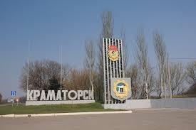 Краматорск, Юго-восток Украины, общество, ДонОГА