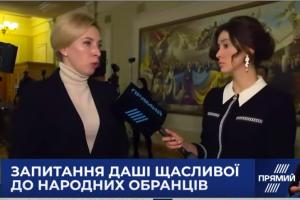 коломойский, суд, украина, верещук, скандал, приватбанк