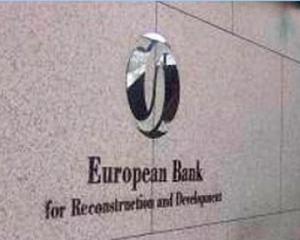 Украина, НАТО, ЕС, ЕБРР, Евросоюз, европейский банк развития, новости экономики, новости бизнеса, бизнес и экономика, кредиты украине