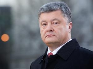 Украина, Выборы, Президент, Порошенко, Политика, Конституция.