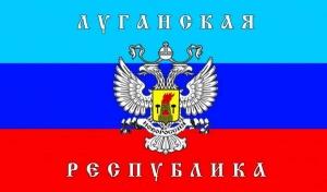 юго-восток, Донбасс, АТО, Нацгвардия, Донецк, ДНР, Луганск, ЛНР, Новосроссия, Украина, армия Украины, ВСУ