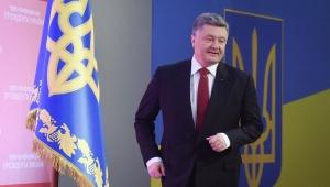 украина, россия, порошенко, экономика, происшествия, общество