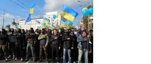 юго-восток Украины, Харьков, Марш мира, ультрас, общество, новости Украины