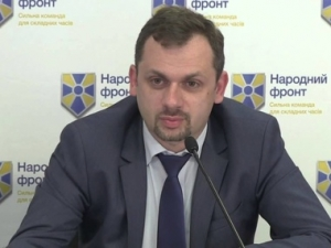Левус, соцсети, новая русская весна, терроризм, юго-восток Украины