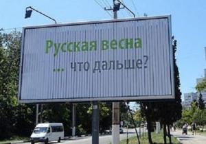 голод, россия, оккупация, крым, аннексия, новости крыма, соцсети, украина