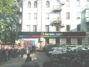 """мир, Молдавия, политика, общество, оппозиция, протест, Кишинев, полиция, """"Платформа """"Достоинство и правда"""""""