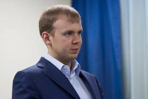 СБУ, Курченко, обвинения, политика, финансит