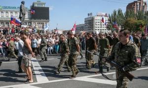 юго-восток Украины, Нацгвардия, армия Украины, Вооруженные силы Украины, День независимости Украины, ДНР, ополченцы, «марш пленных»