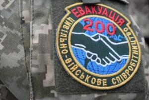 украина, война на донбассе, ато, россия, погибшие, останки, геращенко, переговоры в минске