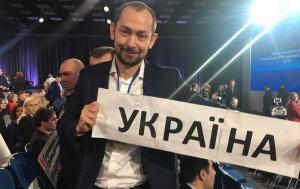 украина, крым, техника, донбасс, цимбалюк, путин, россия, скандал