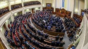 верховная рада, политика, общество, киев, новости украины, 4 марта
