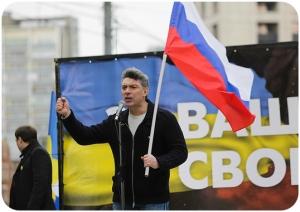 Украина, политика, общество, Россия, Москва, Кремль, Красная площадь, убийство, Борис Немцов, фильм, Владимир Путин, ФСБ