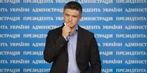 порошенко, политика, общество. новости украины