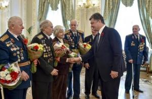 новости украины, новости киева, день победы в украине, 9 мая в киеве, как украина отмечает день победы, флешмоб в киеве, порошенко, ветераны украины, всу