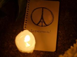 трагедия во Франции, Украина, общество