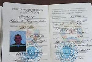 армия россии, украина, счастье, ато, донбасс, восток украины