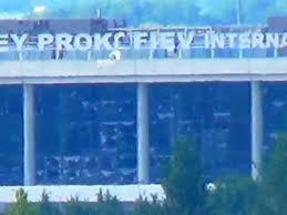 аэропорт, Донецк, АТО, взрывы