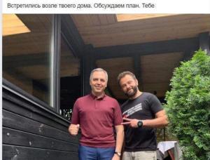 Украина, политика, криминал, киев, видео, дом, пожар, поджог, гонтарева