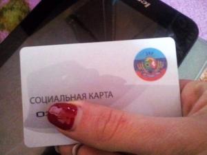 ЛНР, социальные карты, экономическая блокада, война в Донбассе, Украина, Луганск, Минские переговоры, политика