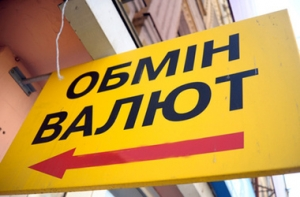 Обменники, Украина, НБУ, закрытие, пункты, обмен, валюта