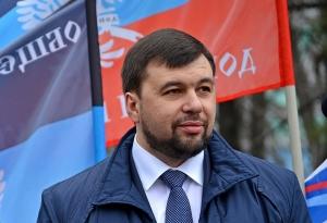 ДНР, восток Украины, Донбасс, Россия, Донецк, Пушилин