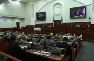депутаты, киевсовет, рада