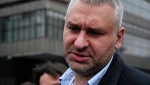 журналистка, савченко, задержали, акция, общество, москва, украинская правда, происшествия