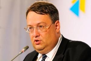 яценюк, геращенко, политика, бюджет, новости украины, верховная рада, народный фронт
