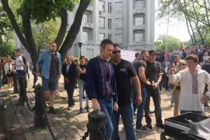 Голос, Святослав Вакарчук, выборы в Раду - 2019, новости, политика, Украина