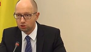 яценюк, тарифы, газ, кабинет министров