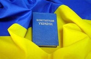 Украина, Конституция Украины, политика, верховная рада, общество