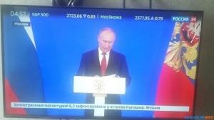новости, Россия, Япония, Курильские острова, война, мирный договор, условие, премьер-министр Японии Синдзо Абэ, возвращение территорий Японии