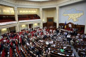 верховная рада, сенат, собрание