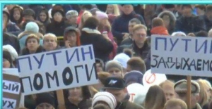 самара, мусорный геноцид,  россияне, соцсети, новости россии, путин