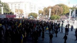 марш мира в харькове, харьков, марш мира, общество, политика, новости украины, онлайн-трансляция
