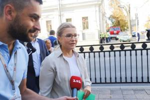 Тимошенко, имидж, прическа, политик, заседание, Верховная Рада, партия Батькивщина