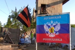 ЛНР, Луганская республика, общество, заработная плата, Луганск, Украина, Донбасс, юго-восток, социалка