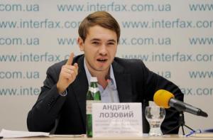 мосийчук, верховная рада, ляшко, политика, порошенко, суд, радикальная партия, лозовой