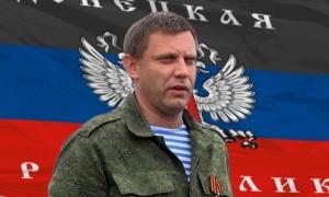 захарченко, днр, киев, война