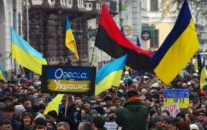 Одесса, митинг, трансляция, прямая, видео, дом профсоюзов