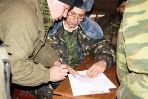 днр. донецк. никишино, донбасс, новости украины, происшествия. ато, восток украины