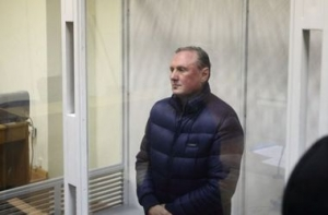 александр ефремов, суд. киев, политика, общество, партия регионов