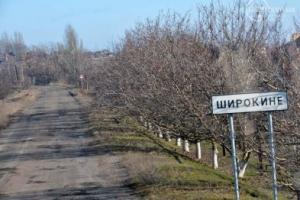 широкино, донецкая область, происшествия, днр, ато, восток украины