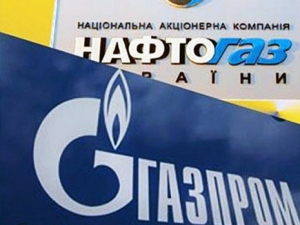 нафтогаз, газпром, договор, контракт, украина, россия, новак