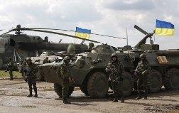 Юго-восток Украины, Луганская область, происшествия, АТО, донецкая область, днр,армия украины, донбасс, новости украины