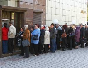 Кредиты в курске неработающим пенсионерам
