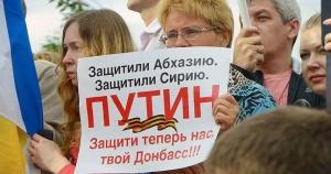 россия, донбасс, луганск, лнр, анапа, республика
