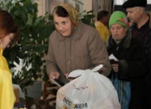 """Фонд """"Поможем"""", Ахметов, Донбасс, Донецк, гуманитарная помощь, общество"""