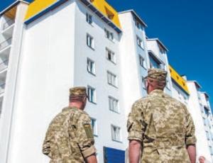 Порошенко, СНБО, армия Украины, АТО, жилье, недвижимость, ЖК, жилье для воинов, ВСУ, армия, политика, президент Украины, контрактники, жилье для АТОшников