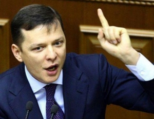 Олег Ляшко, политика, общество, тарифы, население, Украина, новости, Верховная Рада